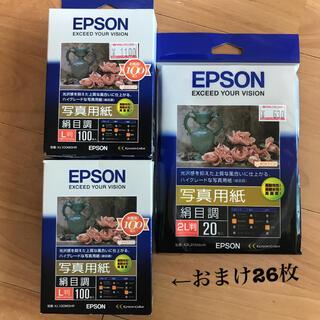 エプソン(EPSON)のおまけ付き EPSON純正 写真用紙 絹目(PC周辺機器)