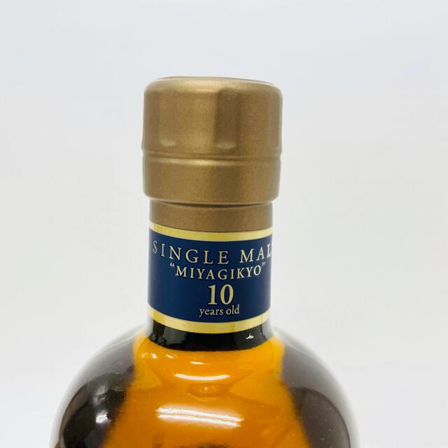 ニッカウヰスキー(ニッカウイスキー)の宮城峡 10年 シングルモルト ウイスキー 食品/飲料/酒の酒(ウイスキー)の商品写真