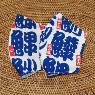 ヒロシマトウヨウカープ(広島東洋カープ)のインナーマスク 大人用(婦人サイズ) 広島東洋カープ 夏用(応援グッズ)