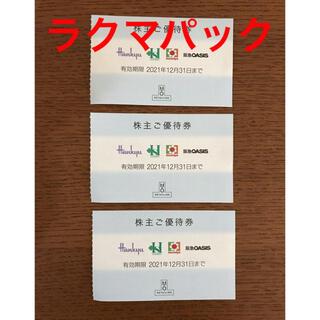 ハンキュウヒャッカテン(阪急百貨店)の阪急百貨店 株主優待券(ショッピング)