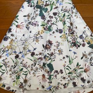 Mystrada - 花柄ロングスカート