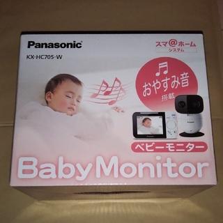 Panasonic - パナソニック Panasonic ベビーモニター KX-HC705-W ホワイト