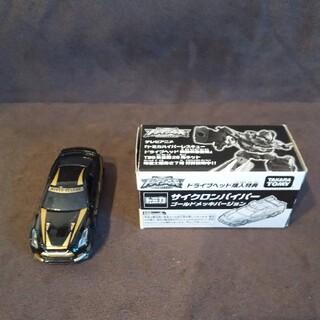 2台セットトミカドライブヘッドサイクロンバイパー非売品セット(ミニカー)