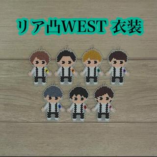 リア凸west☆オーダーページ