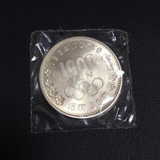 002 東京五輪(1964年) 千円記念銀貨 パッキング済み(スポーツ)