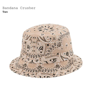 Supreme - Supreme Bandana Crusher