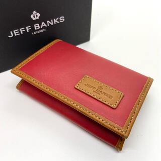 新品未使用 ジェフバンクス JEFF BANKS 名刺入れ カード入れ
