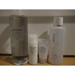 ムジルシリョウヒン(MUJI (無印良品))の無印良品 敏感肌用さっぱり化粧水 ちふれノンアルコール 乳液 美容液ジェル(化粧水/ローション)