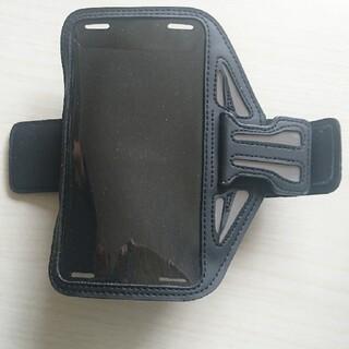 エレコム(ELECOM)の新品未使用 ELECOM携帯ケース(モバイルケース/カバー)