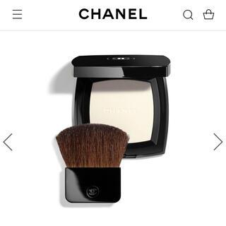 CHANEL - 美品 シャネル ハイライト フェイスパウダー