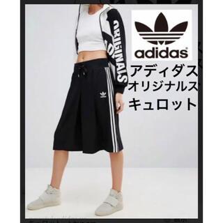 adidas - adidas 3 STRIPES CULOTTE TRACK PANTS