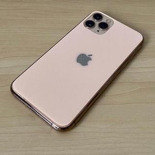 iPhone - おまけ付き国内SIMフリーiPhone11Pro 256GBゴールド
