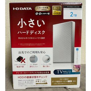 アイオーデータ(IODATA)のアイオーデータ2TB HDD I-O DATA 新品 HDPT-UTS2W(PC周辺機器)