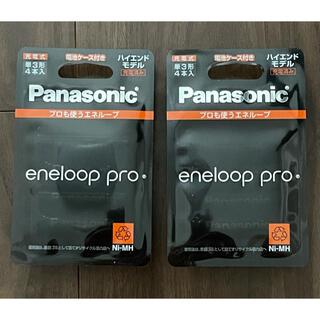 パナソニック 単3 エネループ プロ 8本入 eneloop 充電 電池