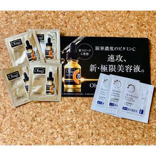 Obagi - オバジC25セラム ネオ 美容液 トランシーノ美容液 サンプル