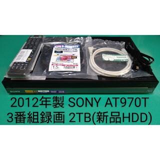 SONY - SONY BDZ-AT970T 2TB ブルーレイレコーダー ソニー