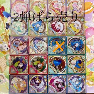 アイカツ(アイカツ!)のアイカツプラネット2  ばら売り(カード)