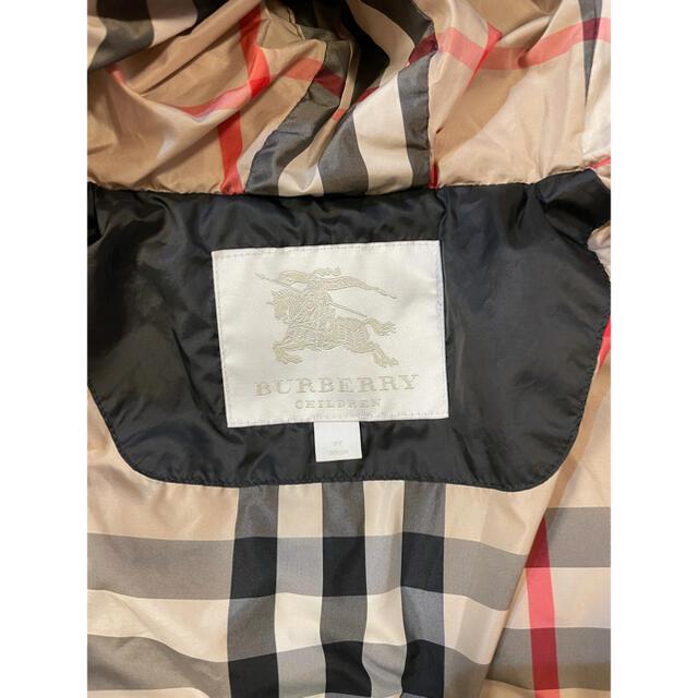 BURBERRY(バーバリー)のダウンジャケット バーバリー キッズ Burberry キッズ/ベビー/マタニティのキッズ服男の子用(90cm~)(ジャケット/上着)の商品写真