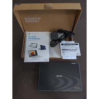 ASUS - ASUS Chromebook C213NA-N3350