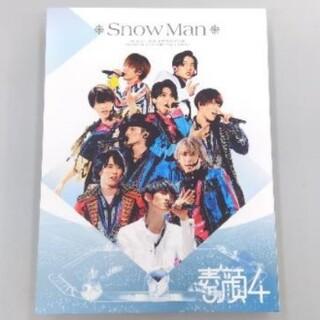 DVD 素顔4 Snow Man盤(ジャニーズアイランドストア限定)(3DVD)