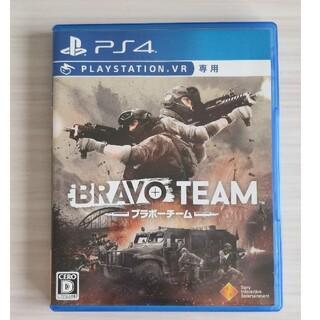 PlayStation VR - Bravo Team(ブラボーチーム) PS4 ソフト VR 専用
