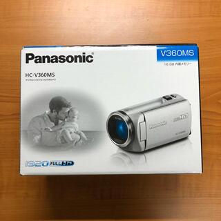 Panasonic - パナソニック ビデオカメラ HC-V360MS 新品未使用