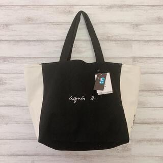 agnes b. - アニエスベー トートバッグ キャンバス エコ リバーシブル 大容量 丈夫 白 黒