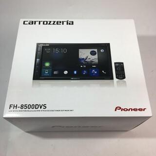 パイオニア(Pioneer)のFH-8500DVS パイオニア ディスプレイオーディオ(カーオーディオ)