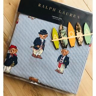 ラルフローレン(Ralph Lauren)の新品 未開封 ポロベア ポロ ラルフローレン 掛け布団カバー シングル(シーツ/カバー)