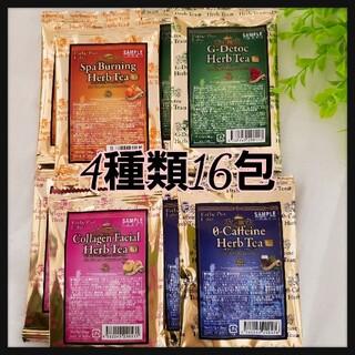 エステプロラボ ハーブティー4種類セット 8袋16包(健康茶)