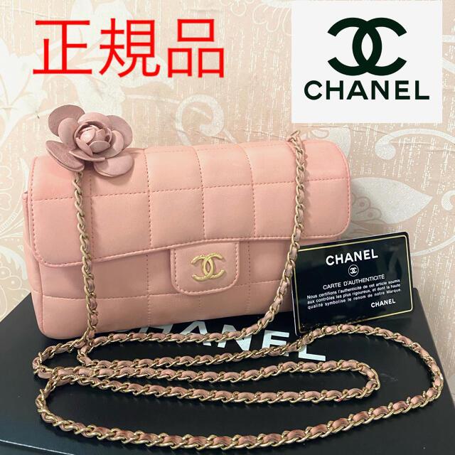 CHANEL(シャネル)の売り切れました レディースのバッグ(ショルダーバッグ)の商品写真