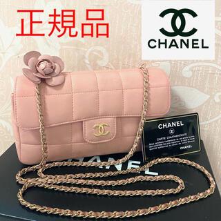 CHANEL - CHANEL カメリアショルダーバッグ ピンク ゴールド金具