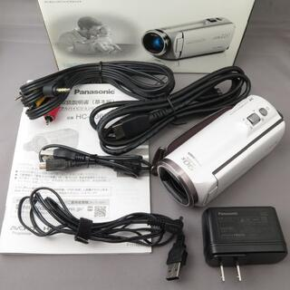 Panasonic - パナソニック HC-V360M