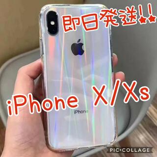 保護 クリア カバー iPhone X/XS オーロラ スマホ ケース  韓国
