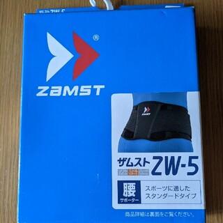 ザムスト(ZAMST)のZAMST 腰サポーター 新品未使用(その他)