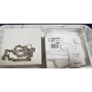 マルタンマルジェラ(Maison Martin Margiela)のカワグチジン着用 マルジェラ アノニマスIDネックレス silver925(ネックレス)