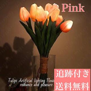 大人気 チューリップLED ムード ランプ ピンク 韓国インテリア新商品