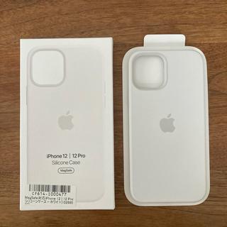 Apple - 未使用  IPhone12/12pro シリコンケース MagSafe
