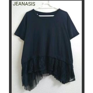 JEANASIS - 【美品】JEANASIS スソレースTシャツ ゆったり ネイビー