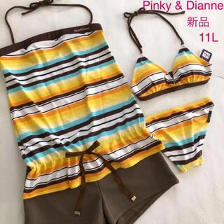 ピンキーアンドダイアン(Pinky&Dianne)のPINKY & DIANNE  水着 4点セット  新品タグ付き(水着)