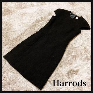 ハロッズ(Harrods)のHarrods ハロッズ ウール ワンピース ブラック バックファスナー 1(ひざ丈ワンピース)