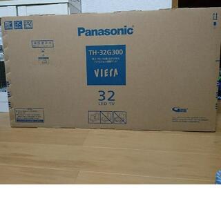 Panasonic - Panasonic  LED液晶ハイビジョンテレビ 32型 TH-32G300