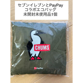CHUMS - CHUMS PayPayセブンイレブンコラボ エコバッグ1点