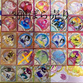アイカツ(アイカツ!)のアイカツプラネット3  ばら売り(カード)