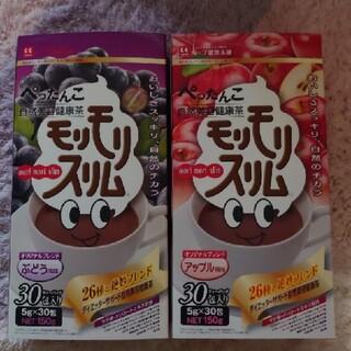 モリモリスリム(健康茶)