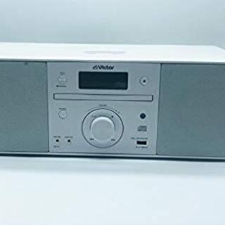 ケンウッド(KENWOOD)のVCケンウッド JVC iPod対応CDポータブルオーディオ RD-N1-W(スピーカー)