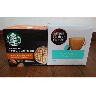 ネスレ(Nestle)のドルチェグスト カプセル 2箱セット(コーヒー)