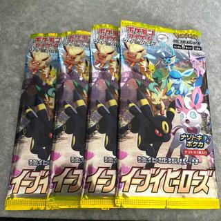ポケモン(ポケモン)のイーブイヒーローズ 4パックセット(Box/デッキ/パック)