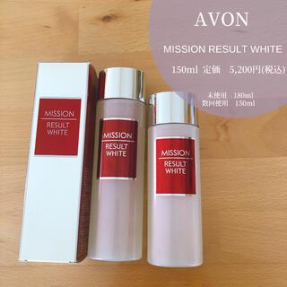 エイボン(AVON)のAVON ミッション リザルト ホワイト (化粧水/ローション)