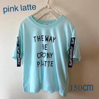 PINK-latte - ピンクラテ Tシャツ 150㎝ pink latte  XS